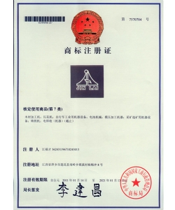 查看 Trademark Registration 详情